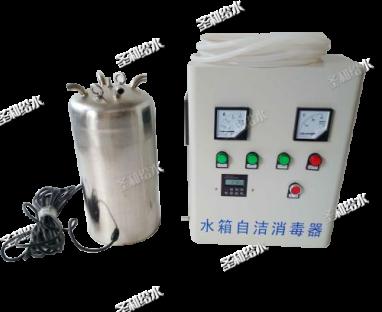 水箱消毒器价格